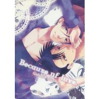 Doujinshi - Dragon Ball / Gohan x Trunks (Because of Love.) / Blue Crest