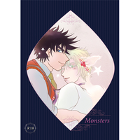 [Boys Love (Yaoi) : R18] Doujinshi - Anthology - Jojo Part 2: Battle Tendency / Joseph x Caesar (Monsters) / 宇宙色