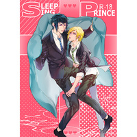 [Boys Love (Yaoi) : R18] Doujinshi - Final Fantasy Series / Noctis x Prompto (SleepingPrince) / AC