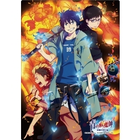 Desk Mat - Blue Exorcist