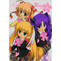 Doujinshi - Little Busters! (Tomorrow ~from Regret VI~) / Part K
