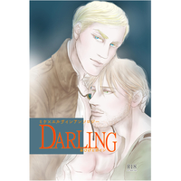 [Boys Love (Yaoi) : R18] Doujinshi - Manga&Novel - Anthology - Shingeki no Kyojin / Mike Zakarias x Erwin Smith (ミケ×エルヴィンアンソロジー Darling〜おひげとボイン〜) / 菊屋