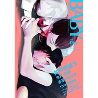 Boys Love (Yaoi) Comics - BABY COMICS (BABY vol.6r (POE BACKS)) / みつこ & 梶本レイカ & motteke & 天美ロココ & Ido Gihou