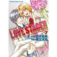 Boys Love (Yaoi) Comics - LOVE STAGE!! (LOVE STAGE!! 第7巻 (あすかコミックスCL-DX)) / 蔵王 大志