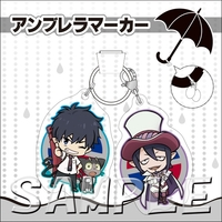 Umbrella Marker - Blue Exorcist / Mephisto & Rin