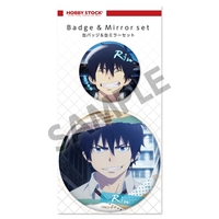 Mirror - Blue Exorcist / Rin Okumura