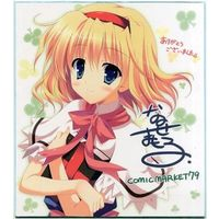Signature Board - Touhou Project / Alice Margatroid