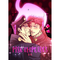 [Boys Love (Yaoi) : R18] Doujinshi - Jojo Part 3: Stardust Crusaders / Kakyouin x Jyoutarou (PINK ELEPHANTS) / TANZANITE