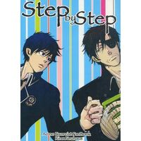 Doujinshi - Manga&Novel - Anthology - Blue Exorcist / Rin Okumura (StepbyStep) / 眼帯テイマー