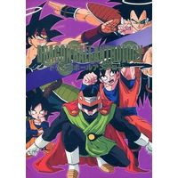 Doujinshi - Anthology - Dragon Ball / All Characters (Dragonball) (DRAGONBALL ANTHOLOGY) / SHOTGUN KILLER