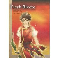 Doujinshi - Suikoden / All Characters (Fresh Breeze) / Check Check