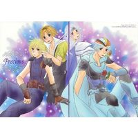 Doujinshi - Dissidia Final Fantasy / All Characters (Final Fantasy) (Precious) / Replica Labo