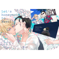 [Boys Love (Yaoi) : R18] Doujinshi - Novel - Meitantei Conan / Akai x Amuro (Let's honeymoon to Hawaii) / おもち