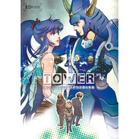 Doujinshi - Novel - Compilation - Yoroiden Samurai Troopers / Hashiba Touma (TOWER 当麻迦遊羅小説総集編) / THE OMEGA