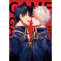 [Boys Love (Yaoi) : R18] Doujinshi - Novel - Gintama / Hijikata x Gintoki (Game) / Olive−drab