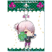 Key Chain - Star-Mu (High School Star Musical) / Otori Itsuki (Star-Mu)