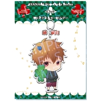 Key Chain - Star-Mu (High School Star Musical) / Akatsuki Kyoji (Star-Mu)