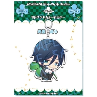 Key Chain - Star-Mu (High School Star Musical) / Tsukigami Haruto (Star-Mu)