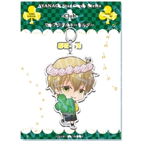 Key Chain - Star-Mu (High School Star Musical) / Nayuki Toru (Star-Mu)