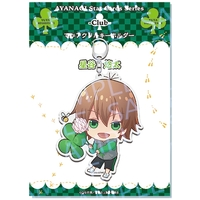 Key Chain - Star-Mu (High School Star Musical) / Hoshitani Yuta (Star-Mu)