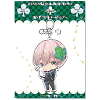 Key Chain - Star-Mu (High School Star Musical) / Saotome Ritsu