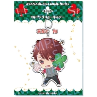 Key Chain - Star-Mu (High School Star Musical) / Tengenji Kakeru (Star-Mu)