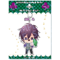 Key Chain - Star-Mu (High School Star Musical) / Kuga Shu (Star-Mu)