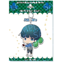 Key Chain - Star-Mu (High School Star Musical) / Tsukigami Kaito (Star-Mu)