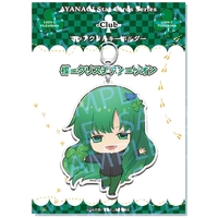Key Chain - Star-Mu (High School Star Musical) / Yuzuriha Christian Lion (Star-Mu)