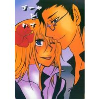 Doujinshi - Manga&Novel - Anthology - Prince Of Tennis / Kite Eishirou x Rin Hirakoba (ゴーヤとハブ)
