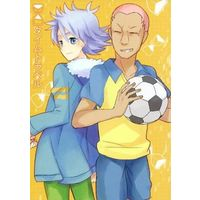 Doujinshi - Anthology - Inazuma Eleven GO / Fubuki x Someoka (タイムトラベル) / IRORI/Riverbed