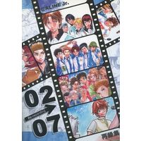 Doujinshi - Omnibus - Prince Of Tennis / All Characters (TeniPri) (02→07 Re-recording Edition) / ALINE Jr.