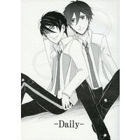 Doujinshi - Star-Mu (High School Star Musical) / Kuga Shu x Toraishi Izumi (Daily) / マル紅屋