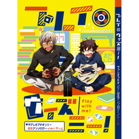Doujinshi - Manga&Novel - Anthology - Blood Blockade Battlefront / Zap Renfro x Leonard Watch (プレイ・ウィズミー!) / ニコイチホットライン!準備会