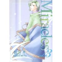 Doujinshi - Novel - Harukanaru toki no naka de / Hisui (Miracles vol.3) / 樋口屋