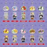 Trading Key Chain - Bungou Stray Dogs