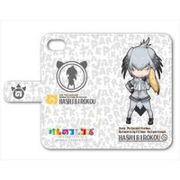 Smartphone Pouch - Kemono Friends / Shoebill