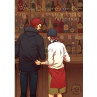 [Boys Love (Yaoi) : R18] Doujinshi - K (K Project) / Misaki x Mikoto (With love one can live even without happiness) / westhills