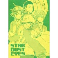 Doujinshi - Prince Of Tennis / Ooishi Shuuichirou & All Characters (TeniPri) (STAR DUST EYES) / FA