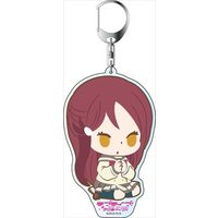 Big Key Chain - Love Live! Sunshine!! / Sakurauchi Riko