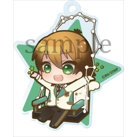 Key Chain - Star-Mu (High School Star Musical)