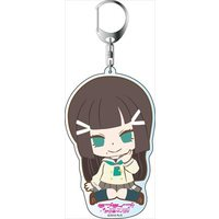 Big Key Chain - Love Live! Sunshine!! / Kurosawa Dia