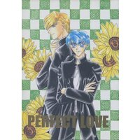 Doujinshi - Manga&Novel - Anthology - Yoroiden Samurai Troopers / Date Seiji x Hashiba Touma (PERFECT LOVE) / BLUE EARTH