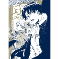 Doujinshi - Illustration book - Shingeki no Kyojin / Erwin x Levi (AOTLOG+#01) / はこづめ