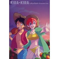 Doujinshi - Novel - ONE PIECE / Monkey D Luffy x Nami (KIRA-KIRA) / Hobby*Hobby