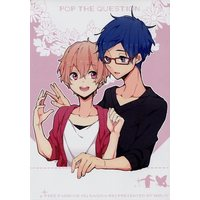 Doujinshi - Free! (Iwatobi Swim Club) / Nagisa x Rei (POP THE QUESTION) / Miruv