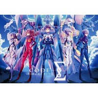 Doujinshi - Illustration book - Evangelion / All Characters (code: Σ) / White O.U.T
