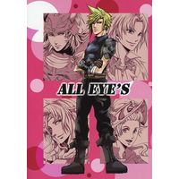 Doujinshi - Novel - Anthology - Final Fantasy VII / Cloud Strife x Butz (ALL EYE'S) / WW/PATIMON