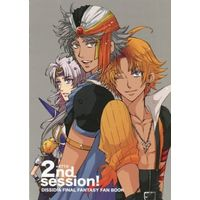 Doujinshi - Final Fantasy VII / Cloud & Cecil Harvey & Tidus & Firion (2nd session!) / Re:Re: