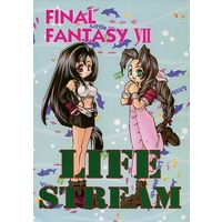 Doujinshi - Final Fantasy VII (LIFE STREAM) / どろろん★勇者くん